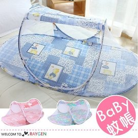 ~HH婦幼館~寶寶多款可折疊攜帶方便帶支架蚊帳嬰兒床