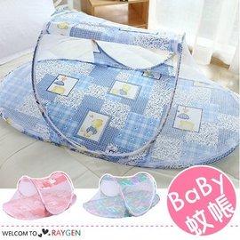 【HH婦幼館】寶寶多款可折疊攜帶方便帶支架蚊帳嬰兒床