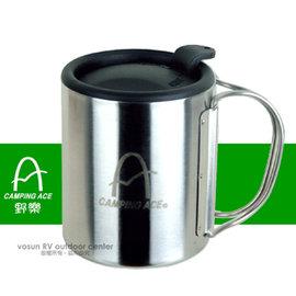 #304 單人300ml雙層不鏽鋼杯/ 內杯食品級處理+可掀二段式杯蓋(炊具.爐具.水壺.咖啡杯) #ARC-156-8L