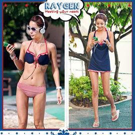 【HH婦幼館】比基尼三件套顯瘦遮肚泳裝/泳衣/鋼圈比基尼泳衣/可泡湯