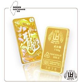 黃金條塊-貳台錢 版幻彩龍年純金條-煌隆^(重7.50克^)