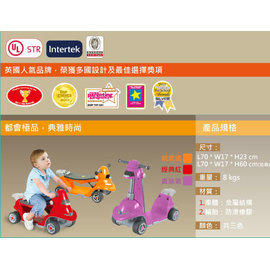 【紫貝殼】『CIB01』英國SmarTrike  AIO 2合1多機能滑踏車/滑步車】紫色