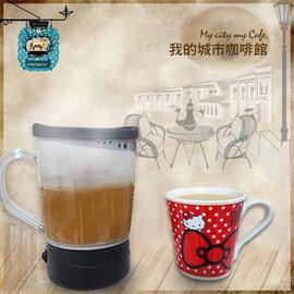 【HH婦幼館】電動攪拌咖啡杯/攪拌杯/打奶泡機/咖啡機