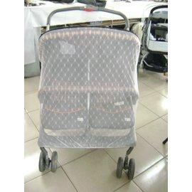 【紫貝殼】『GE75-1』欣康SYNCON 兒童手推車專用蚊帳-適用左右款雙人推車 (適用多款推車的蚊帳唷~)