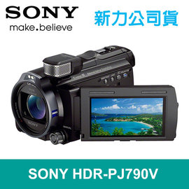 SONY HDR-PJ790V PJ790 送32GB大全配 數位投影攝影機 10倍光學變焦 新力公司貨 24期0利率+免運