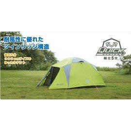 大林小草~【71457617】日本 LOGOS 綠楓 300-L 速立家庭帳、快速帳