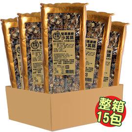堅果黑糖沙其瑪~整箱15入量販組