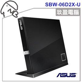【單機破盤殺】華碩 ASUS 超薄型外接式藍光Combo燒錄機 (SBW-06D2X-U) 外接式 超薄型  尊爵黑 免運費