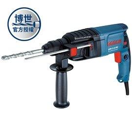 BOSCH四溝免出力鎚鑽GBH 2-23 RE★用於鑽排孔的特殊工具