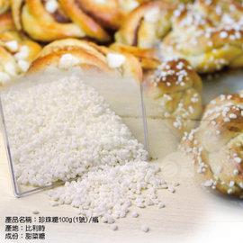 【艾佳】珍珠糖100g(1號)/瓶