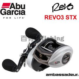 ◎百有釣具◎瑞典ABU REVO3 STX 小烏龜鼓式捲線器 STX-SHS型(右手捲)~送200mpe線