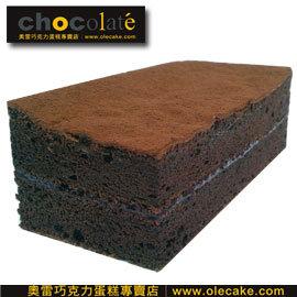 輕古典巧克力蛋糕~巧克力與覆盆子的 不敗