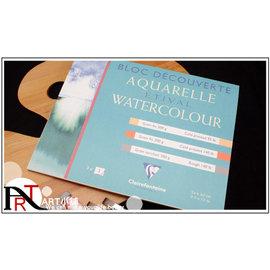 『ART小舖』法國Clairefontaine 24×30cm Etival綜合冷壓水彩紙