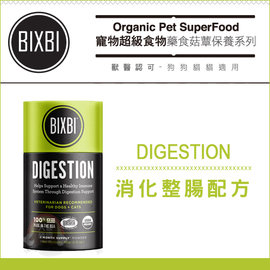 ~大象樂園~Organic Pet Superfood~藥食菇蕈系列~Digestion消
