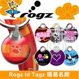 美國 Rogz~Id tagz 簡易 S~寵物身分證