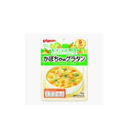 貝親--焗烤南瓜義大利麵(P13536)(日本製)   *新包裝上市!!*