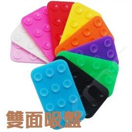 HTC/apple/samsung/sony/nokia/LG 長方形手機貼/汽車超強雙面吸盤防滑墊/玻璃支架 [CRO-00006]