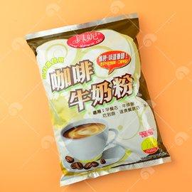 【艾佳】歐風咖啡專用紅冰糖200g/包