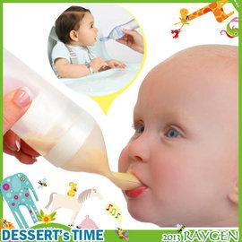 寶寶幼兒矽膠離乳擠壓式餵食瓶/哺食餵食器/適流質食物【HH婦幼館】
