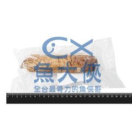 A2~魚大俠~FF045福氣蒸魚卵 約170~200 條