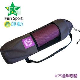 ~Fun Sport~EasY GO 瑜珈背袋加長款^( 寬度90cm加寬型瑜珈墊^)
