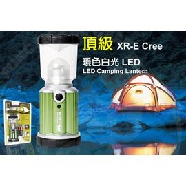 L-3犀牛RHINO暖色LED輕便營燈  黃光LED露營燈 登山 露營 野營 附電池 附勾環