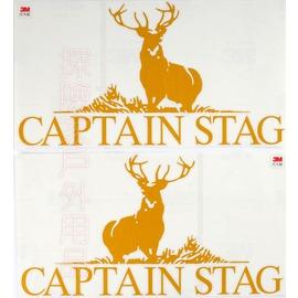 M0001鹿牌LOGO反光3M貼紙 汽車貼紙 (兩張壹組) 特價270元 CAPTAIN STAG