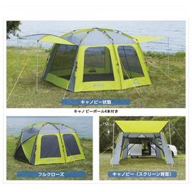 探險家露營帳篷㊣NO.71459003 日本品牌LOGOS綠楓速立3538PLUS炊事帳 3538客廳帳篷 連結帳蓬