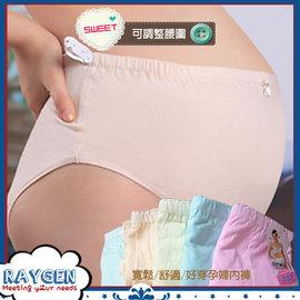 孕婦內褲/可調整腰圍/透氣舒適/托腹褲/孕婦褲(不挑色)【HH婦幼館】