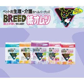 ~SuperCat~寵物尿褲~^(SS^)10入^(立體 剪裁^)~免洗尿褲~2S號╱狗尿