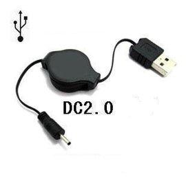 [伸縮] nokia手機/一般藍芽耳機/MP3 DC 2.0 mm USB伸縮傳輸線/充電線  **小頭**  [AUO-02-00005]