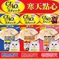 CIAO~貓用零食~美味寒天液狀點心 15g×1入裝