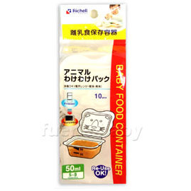 Richell卡通型離乳食物分裝盒50ml