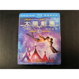 3D藍光BD  ~ 太陽劇團:奇幻世界 Cirque du Soleil : World