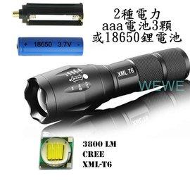 精緻型 伸縮魚眼變焦 LED T6 強光手電筒 18650電池或4號電池 帽沿燈 腳踏車自