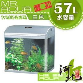 ^~ 河北水族 ^~ MR.AQUA 小彎角ㄇ型 水族套缸 ~白~ MR~398 含電燈、