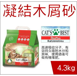 ~大象樂園~德國凱優 Cats Best~紅標~凝結木屑砂~10L~ 320~ 4包 賣場