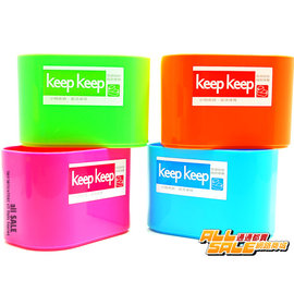 新顏色 超炫新色 4種顏色多重選擇 收納盒 整理盒 文具收納盒 小物收納盒A2 4色合購