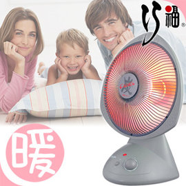 巧福碳素纖維電暖器(小) P210-AS-900C (暖風機.電暖爐.電暖機.電暖扇.暖氣機.安全.省電)