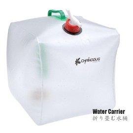 CHANODUG WATER CARRIER 20L太陽神折疊式水袋(水桶附飲水閉鎖口)雙手把軟式儲水袋.折疊水壺 可壓縮.不佔空間 AL20