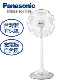 PANASONIC國際牌14吋微電腦電風扇 F-L14AMR **免運費**