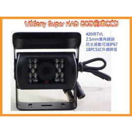 YUJING 大貨車 18 IR LED 1 3 SONYCCD 倒車攝影機 510HX4