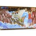 BANDAI航海王~^~ 偉大之船 前進梅利號 GOING MERRY 03~017533