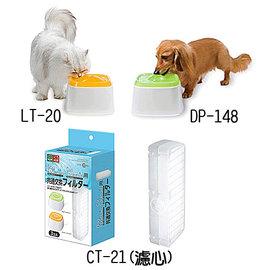~米可多寵物 ~ Marukan循環式自動給水器過濾棉濾網CT~21^(3入裝^)