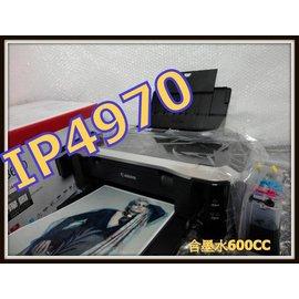 ASDF台北 CANON IP4970 連續供墨 插針技術 非IP4870 IP3680
