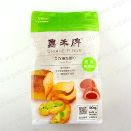 【艾佳】嘉禾牌-家庭烘焙專用麵粉1kg(高筋)