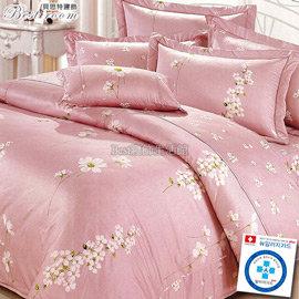 In House防蹣寢具 100^%長纖精梳棉 60支棉 雙人加大6尺 七件式床罩組 Be