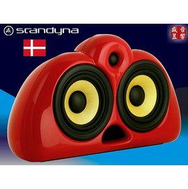 盛昱音響--音樂祭----丹麥 Scandyna Cinepod MK2 中置喇叭公司貨-現貨24H快速到貨