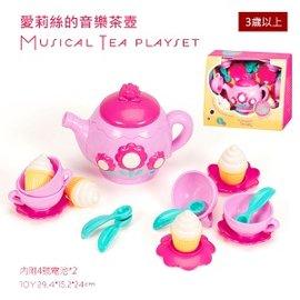 【紫貝殼】『CGA36』【美國B.Toys感統玩具】 愛莉絲的音樂茶壺_PlayCiRcle系列【店面經營/可預約看貨】
