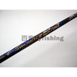 ◎百有釣具◎V-FOX S/P CSS2-51024 / 80-150G 直柄鐵板竿~搭配富士捲線器座+K珠導環